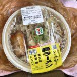 セブン 豚ラーメン 食べたら二郎に行きたくなりました!